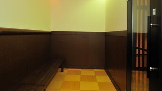 クールダウン室 彩(さい)
