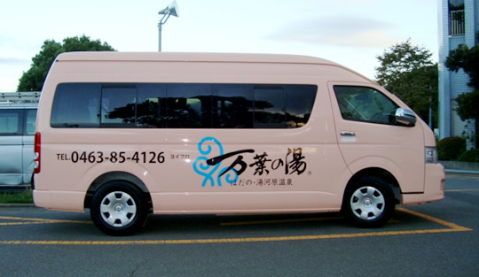 Free complimentary shuttle bus