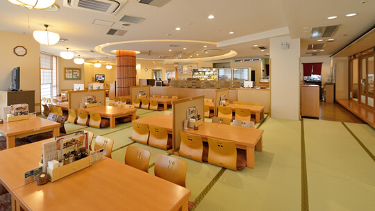 Family Lounge and Eatery
