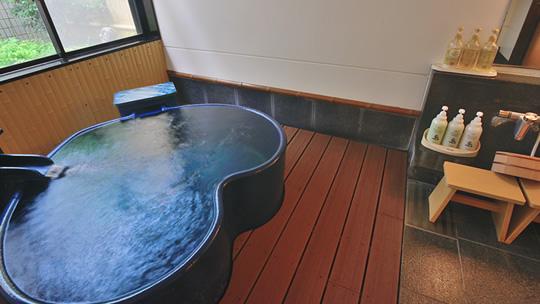 Private Onsen Bath