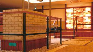 Maifan Stone Sauna