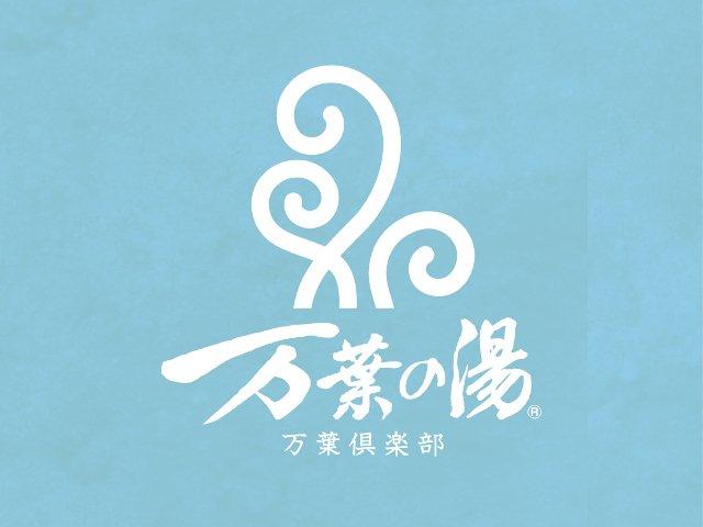 【12/24】福岡ソフトバンクホークス優勝パレードに伴うシャトル...