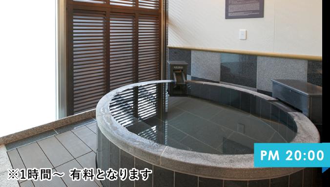 貸切風呂(有料)を予約して、普段より大きなお風呂で家族水入らず!