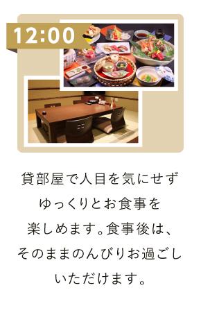 貸し部屋でゆっくりと豪華なコース料理を満喫できます