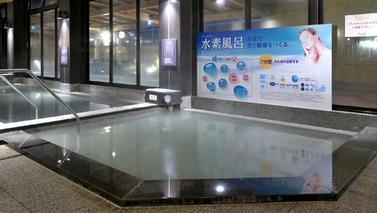 東京・湯河原温泉 万葉の湯(南町田)