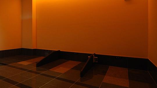 和み房「橙」