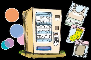 備品自販機
