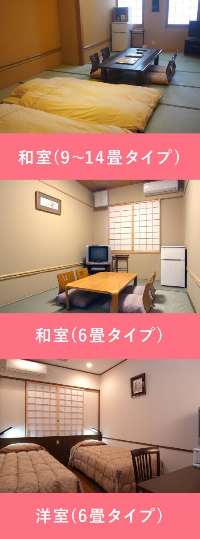 くつろぎの客室
