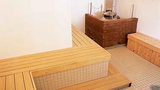 Herbal Steam Sauna