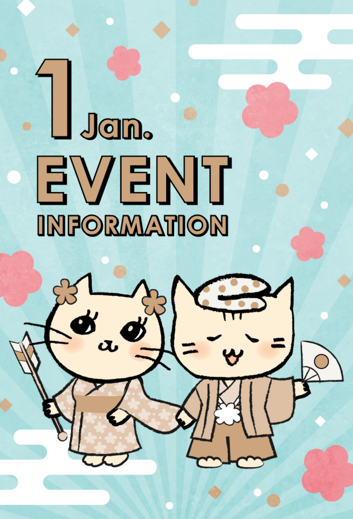 2019/12 EVENT INFORMATION