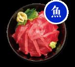 小田原寄せ鍋