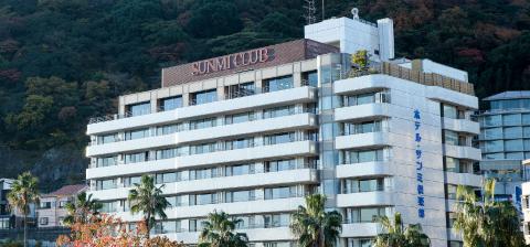 熱海温泉 ホテル・サンミ倶楽部本館