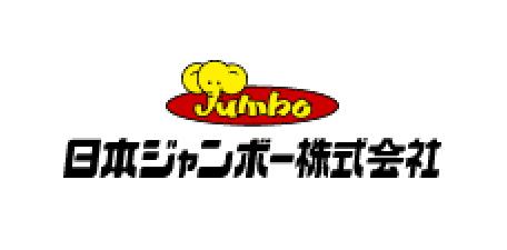 日本ジャンボー株式会社