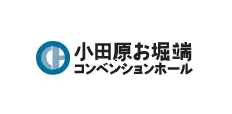 小田原コンベンションホール